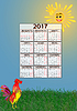 Calendar Russian 2017 | Stock Vector Graphics