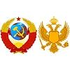 Symbole der Sowjetunion und Russland