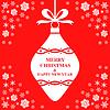 Vektor Cliparts: Weihnachtsgruß Flitter