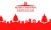 Vektor Cliparts: Gruß Weihnachten Banner mit Tanne und Geschenke
