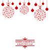 Vektor Cliparts: Weihnachtsglückwunschkarte mit dekorativen