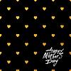 Векторный клипарт: С Днем Матери