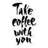 Векторный клипарт: пить кофе с вами