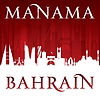 Manama Bahrain Stadt Skyline Silhouette rot