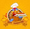Türkei hält Pie