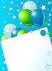 Векторный клипарт: Синяя открытка на день рождения