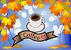 Векторный клипарт: кафе иллюстрации элементы дизайна вектор