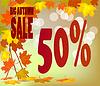 Векторный клипарт: Осенью листва вектор продажи баннер