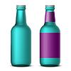 Векторный клипарт: Бутылка пива