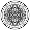 Vektor Cliparts: dekorativen Ornament-Muster Mandala