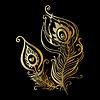 Векторный клипарт: Красивые перья павлина