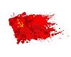Flagge der UdSSR oder Sowjetunion von bunten gemacht