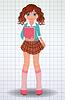 Coole Schule Mädchen mit Buch, Vektor-Illustration
