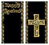 Happy Easter goldene Banner mit Kreuz, Vektor