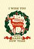 Weihnachskarte mit Katze | Stock Vektrografik