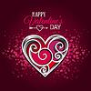 Happy Valentines Day Card | Stock Vektrografik