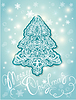 Navidad y Año Nuevo elemento - abeto abstracto | Ilustración vectorial