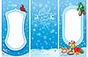 Set von vertikalen Banner - Weihnachten und Neujahr