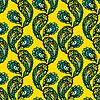 Seamless pattern - Pfauenfedern, abstrakte