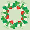 Runde Rahmen mit Erdbeeren, Blumen und Blätter o