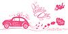 Lustige rosa Hochzeitskarte mit Retro-Auto Ziehen