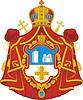 세르비아 정교회 교회의 팔의 코트 | Stock Vector Graphics