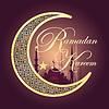 Ramadan Kareem greeting card | Stock Vector Graphics