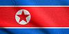 North Korean flag | Stock Illustration