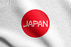 Japanese flag and word Japan with fabric texture | Stock Illustration