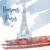 Vektor Cliparts: Tintenlinie Skizze von Paris. Aquarell Hintergrund