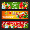 Merry Christmas and Happy New Year sticker banners | Stock Vector Graphics