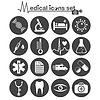 Векторный клипарт: Установить Медицинские иконки