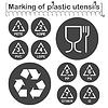 Векторный клипарт: Маркировка пластиковой посуды набор иконок