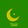 Векторный клипарт: Рамазан Привет фон