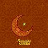 Векторный клипарт: Рамадан фон привет. Рамадан Карим