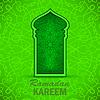 Векторный клипарт: Рамазан Поздравительная открытка. Рамадан Карим отпуск