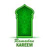 Векторный клипарт: Рамадан Карим отпуск