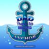 Векторный клипарт: Лучший папа Плакат на синий фон воды