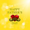 Векторный клипарт: День отцов Баннер на желтый фон лето