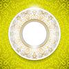 Векторный клипарт: Керамические декоративные пластины на желтый