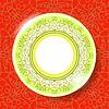 Векторный клипарт: Керамические Декоративные плиты на Красной
