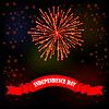 Векторный клипарт: Firework и Красная лента на ночь на фоне неба