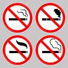 Векторный клипарт: Не курить, сигарета Запрещенные символы