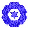 Векторный клипарт: Синий Давид Звезда Еврейский Символ религии