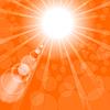 Abstract Sun Background. Orange Summer Pattern | Stock Vector Graphics