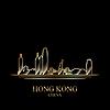 Векторный клипарт: Золотой силуэт Гонконга