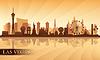 Векторный клипарт: Лас-Вегас город небоскребов фоне силуэта
