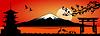 Векторный клипарт: Гора Фудзи на закате
