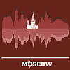 Moskau Kreml Skyline, Russland