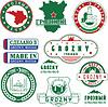Grozny, Russland. Satz von Briefmarken und Zeichen